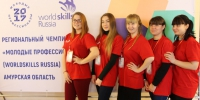 В Приамурье стартовал III региональный чемпионат WorldSkillsRussia - AmurNews.Ru